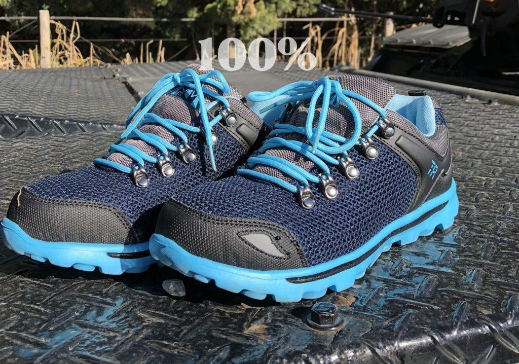 メッシュ素材の安全靴
